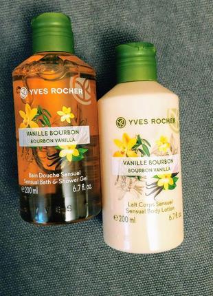 Знижка!🌷набір бурбонська ваніль(гель,молочко) ив роше yves rocher