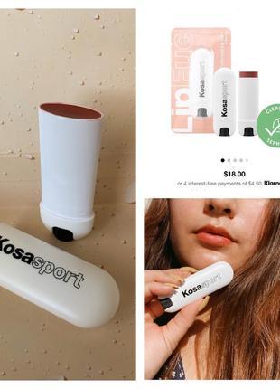 Бальзам для губ kosasport lipfuel hyaluronic lip balm оттенок pulse