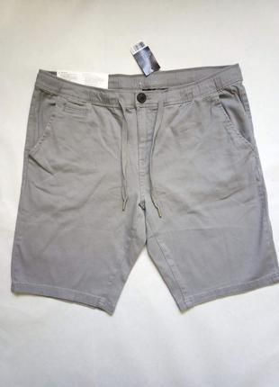 Во всех разделах расширенный серые мужский шорты из твилла