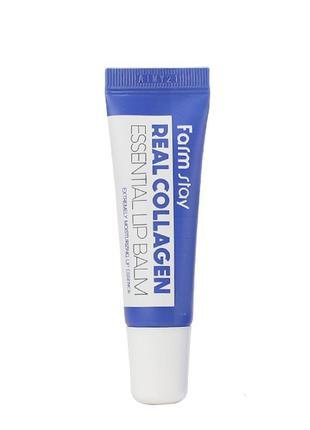 Бальзам для губ с коллагеном farmstay real collagen essential lip balm 10мл