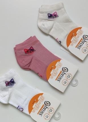 Летние носочки для девочки