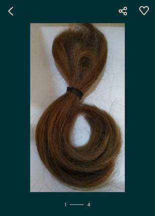 Волосы для наращивания натуральные.