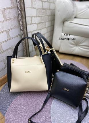 Новая классная сумка+клатч, комплект сумок