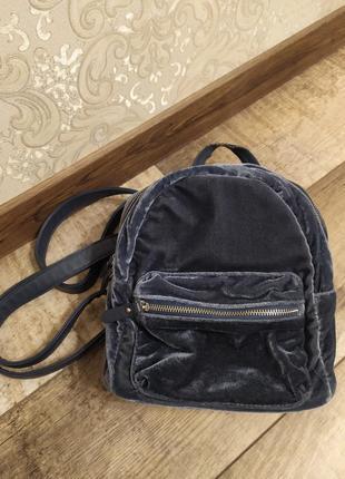 Рюкзак маленький велюровый