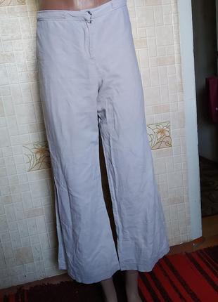 Натуральные брюки