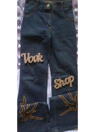 Джинсы джинсовые штаны джинс высокая посадка завышенная талия брендовые revolt jeans