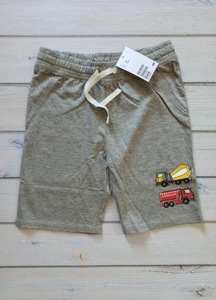 Новые шорты h&m 7/8 лет