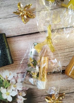 Набор бурбонская ваниль: крем для рук   бальзам для губ