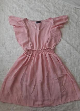 Платье сарафан с валаном