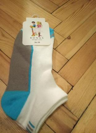 Носки для мальчика