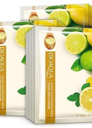 Тканевая маска с экстрактом лимона bioaqua lemon nourishing mask