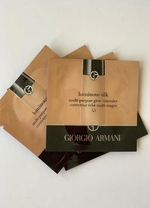 Консилер giorgio armani multi purpose glow concealer luminous silk