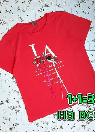 🌿1+1=3 шикарная оранжевая женская футболка primark, размер 50 - 52