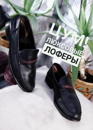 Bally италия брендовые натуральные кожаные туфли лоферы мокасины балетки классические