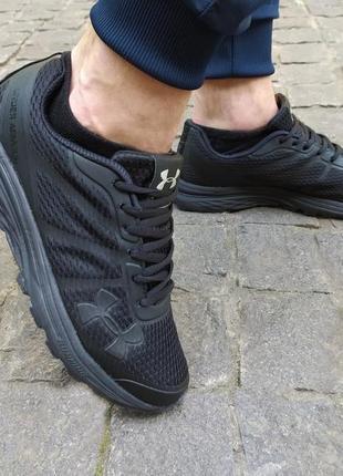 Мужские кроссовки under armour черные 🔥