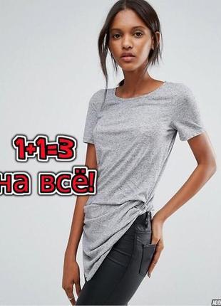 🌿1+1=3 ассиметричная серая женская трикотажная футболка clockhouse, размер 46 - 48
