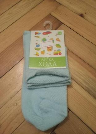 Носочки для девочек и мальчиков