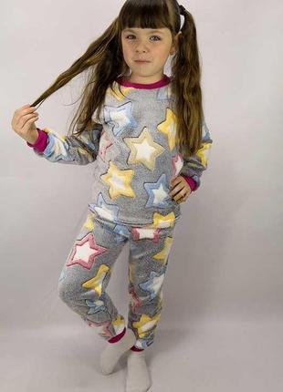Теплая махровая пижама звездочки 92-158
