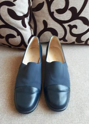 Кожаные синие лоферы