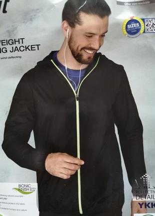 Лёгкая спортивная куртка кофта ветровка crivit