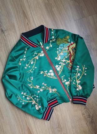 Курточка, бомбер