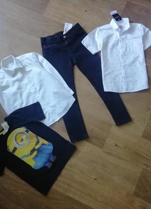 Пакет вещей, комплект, костюм, набор : брюки, джинсы, футболка, тенниска, рубашка