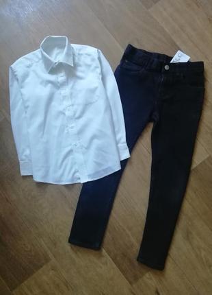 Нарядный костюм, комплект, пакет вещей : зауженные брюки, джинсы, рубашка