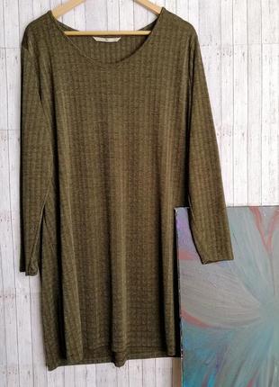 Сукня туніка з розрізом/ платье туника с разрезом