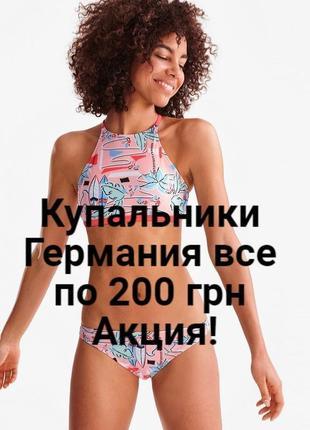 Акция! всего 3 дня все купальники в профиле 200 грн германия качество супер!