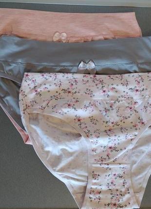 Комфортные трусики для беременных комплект 3 шт.