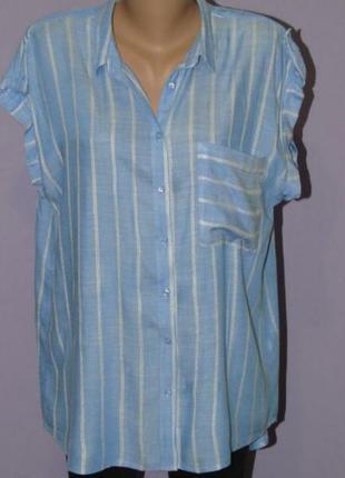 Легкая натуральная блуза в актуальный принт