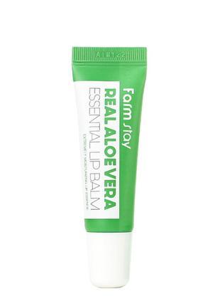 Бальзам для губ с алое farmstay real aloevera essential lip balm