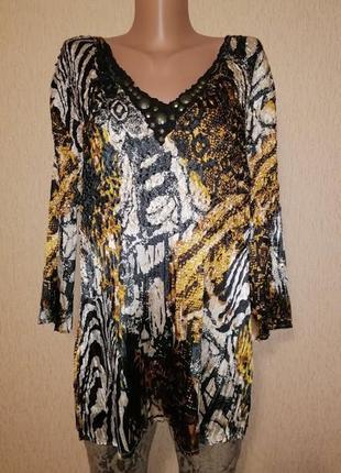 Красивая женская плиссированная кофта, блузка winds moor