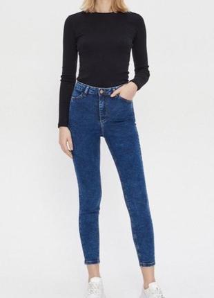 Женские синие модные джинсы скинни фирмы house
