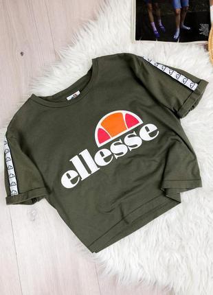 Оригинальная крутая футболка ellesse с лампасами