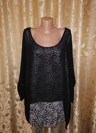 🌺🎀🌺красивая, нарядная женская кофта, блузка 24 р. yours🔥🔥🔥