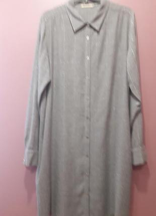 Платье-рубашка серого цвета с люрексовой нитью