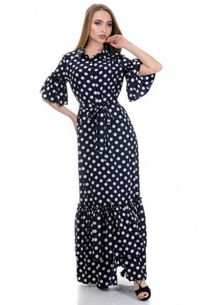 Легкое, стильное платье