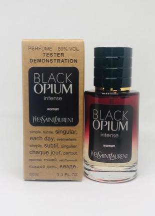 Духи парфюмерия в стиле yves saint laurent