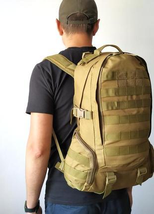 Тактический городской штурмовой рюкзак с системой m.o.l.l.e