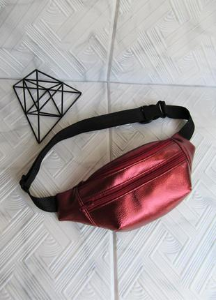 Бордовая поясная сумка с двумя молниями handmade