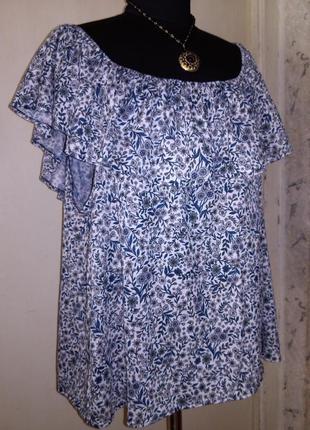 Трикотажная блузка с пышным воланом и открытыми плечами,большого размера,сост.новой