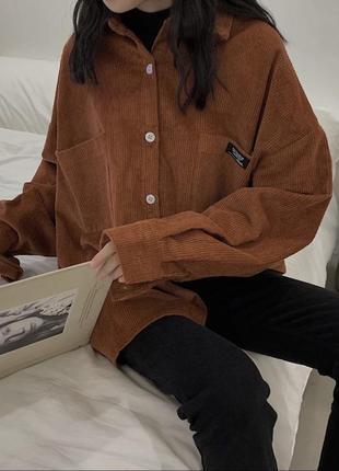 Рубашка рубаха оверсайз вельвет пиджак