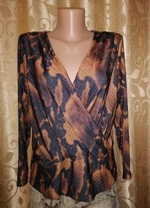 ✨✨✨красивая женская кофта, блузка, джемпер в змеиный принт🔥🔥🔥