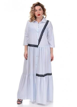Размер 48-54 элегантное платье