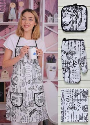 """Кухонный набор """"версаль белый"""" 4 в 1, фартук, перчатка, прихватка, полотенце"""