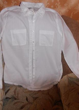 Рубашка .