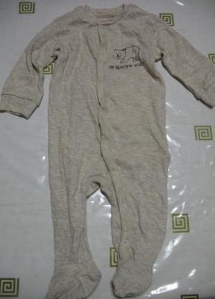 Человечек на малыша lupilu германия размери 62, 74