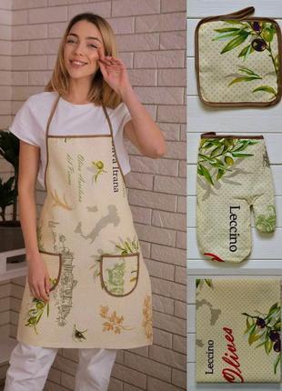 """Кухонный набор """"оливия"""" 4 в 1, фартук, перчатка, прихватка, полотенце"""