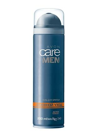 Гель для бритья «основной уход» от avon men